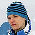 Рене Цахкна