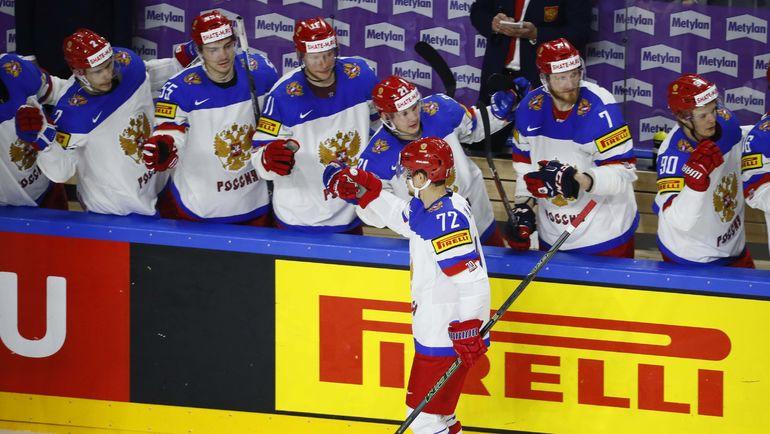 Россия 10 1 италия [PUNIQRANDLINE-(au-dating-names.txt) 48