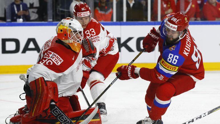 Сборная России обыграла Данию на ЧМ по хоккею (Видео)