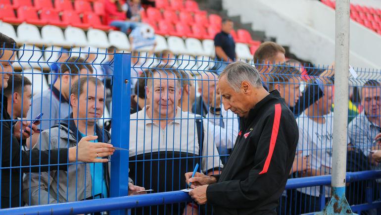 Леонид Трахтенберг с болельщиками