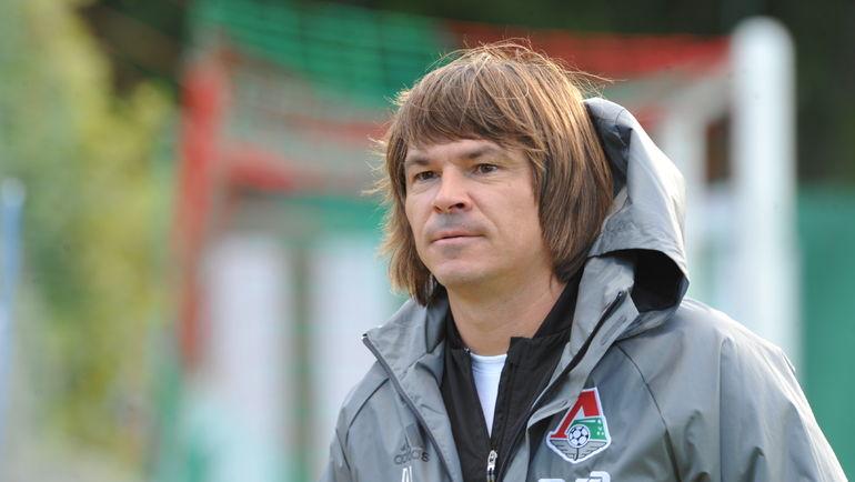43-летний Лоськов сыграет за«Локомотив» вчемпионате Российской Федерации