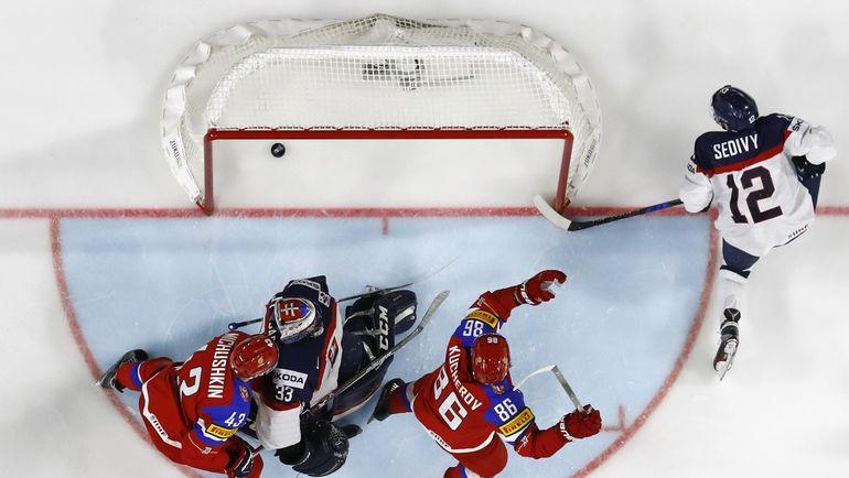 Россия разгромила Словакию и вышла в плей-офф ЧМ по хоккею (Видео)