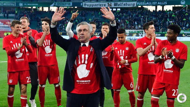 """Бавария"" - чемпион Германии-2016/17. Фото AFP"