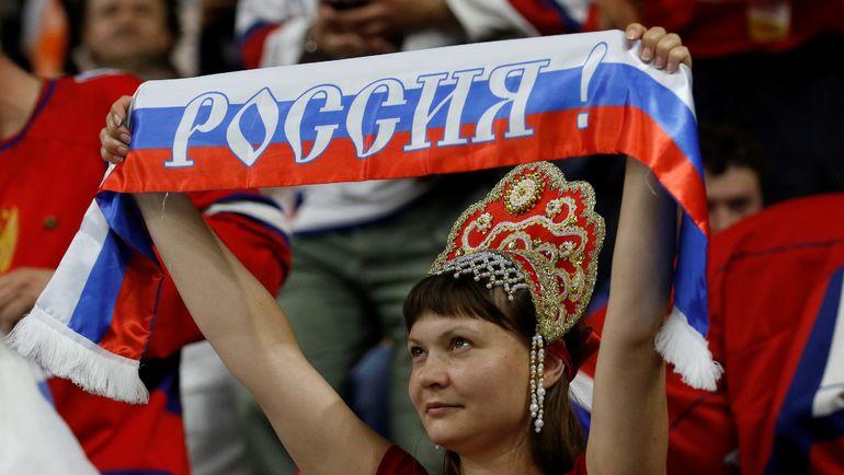 Болельщица сборной России. Фото AFP