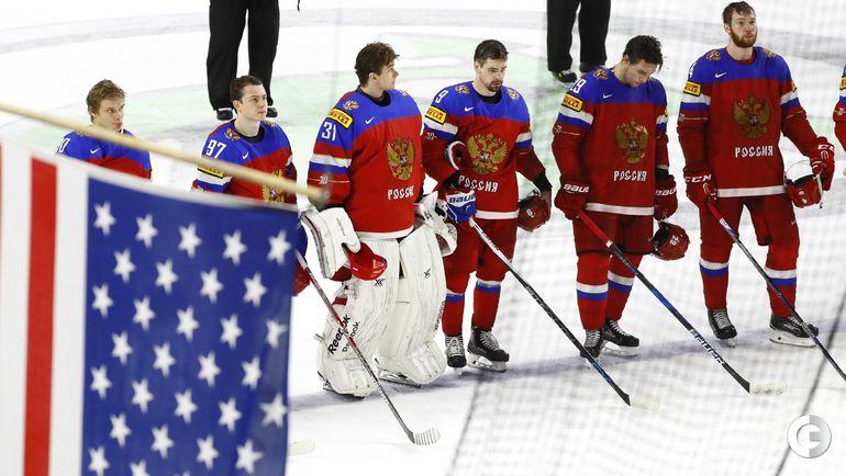 Сегодня. Кельн. Россия - США - 3:5. Игроки сборной России.