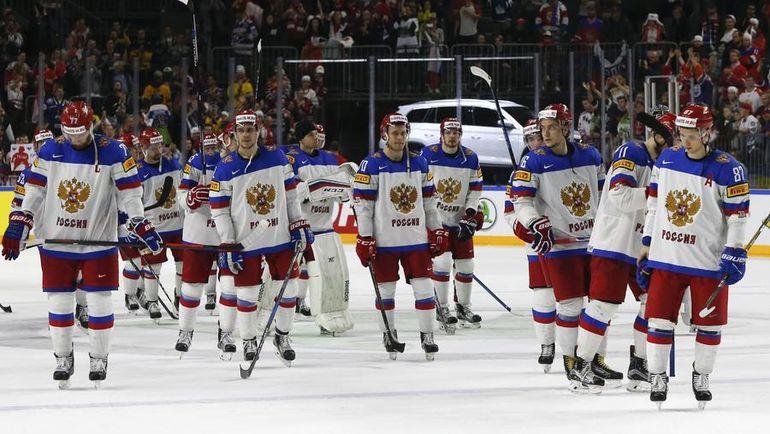 Сборная России: снова без финала... Фото REUTERS