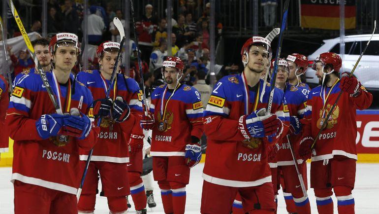Понедельник. Кельн. Россия - Финляндия - 5:3. Российские хоккеисты покидают лед. Фото REUTERS