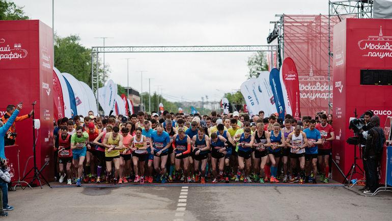 В столице прошел Московский полумарафон. Фото Пресс-служба Московского марафона