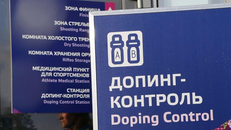 На президентском Совете по спорту в Краснодаре представлен Национальный план по борьбе с допингом. Фото REUTERS