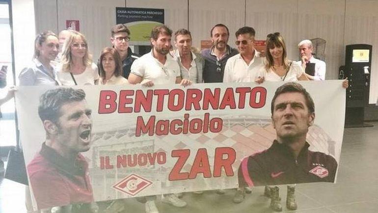 Карреру в Италии встретили плакатом «Новый царь»