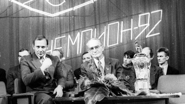 Олег Романцев и Николай Старостин