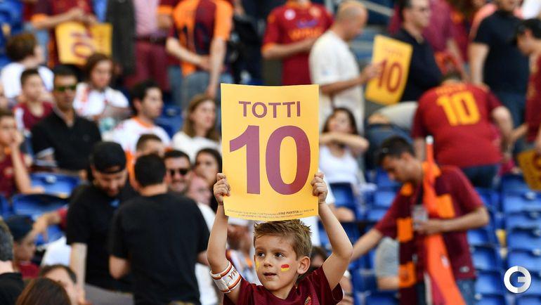 """Сегодня. Рим. """"Рома"""" – """"Джено"""" – 3:2. Фото AFP"""
