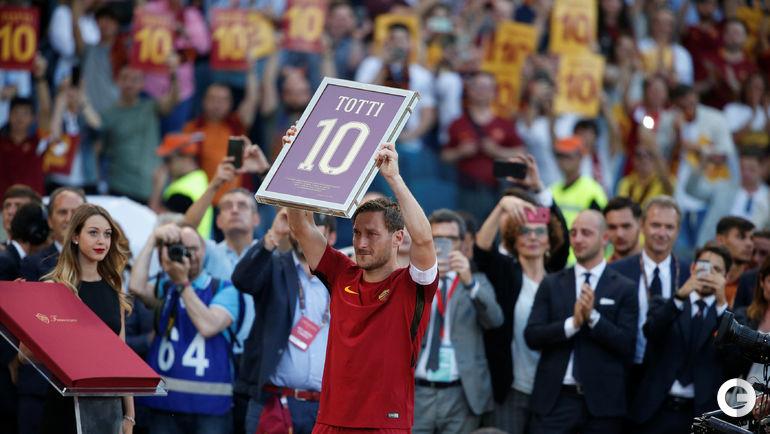 """Сегодня. Рим. """"Рома"""" – """"Джено"""" – 3:2. Франческо ТОТТИ. Фото REUTERS"""