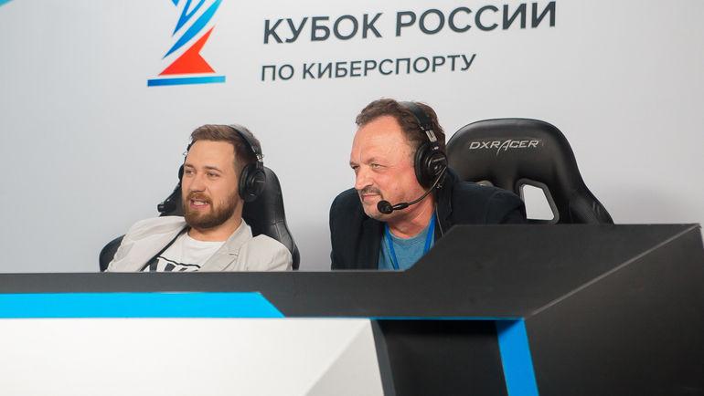 Виктор ГУСЕВ (справа) прокомментировал решающие матчи в дисциплине FIFA 17 гранд-финала Кубка России по киберспорту. Фото ФКС России