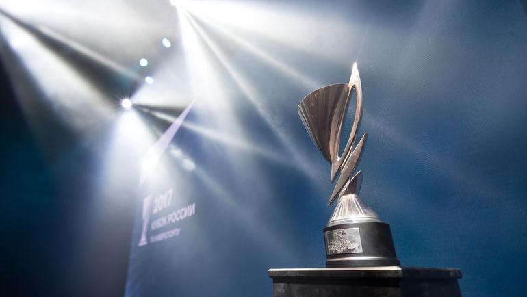 Награда победителям Кубка России по киберспорту. Фото ФКС России