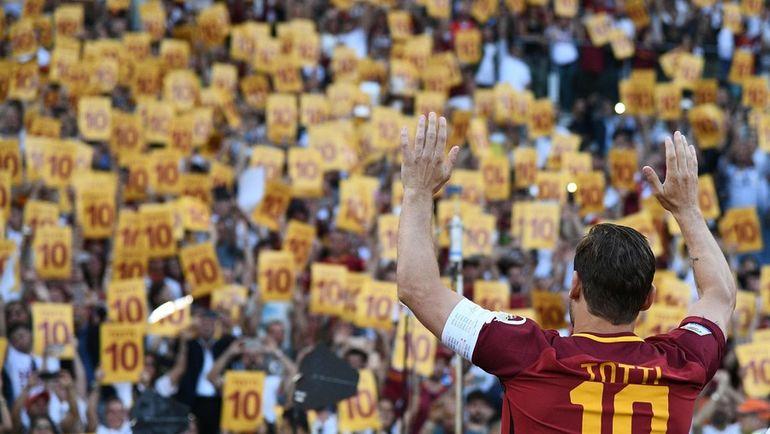 Франческо ТОТТИ. Фото AFP