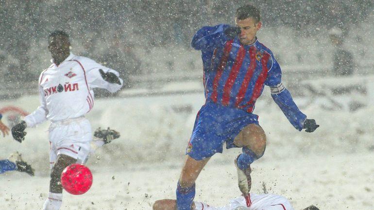Стали известны даты матчей между «Спартаком» иЦСКА вследующем сезоне