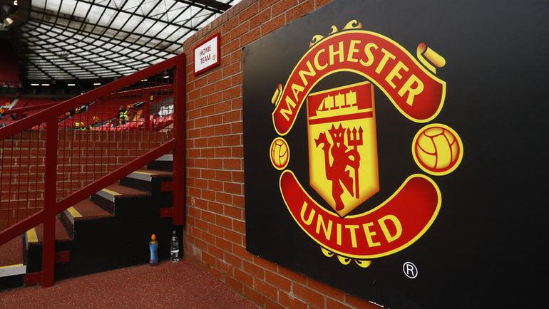 """""""МЮ"""" - самый дорогой клуб мира по версии Forbes. Фото AFP"""