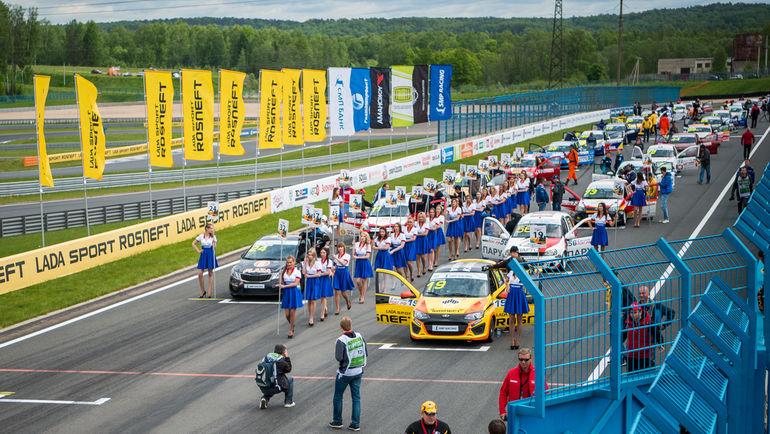 Пилоты Российской серии кольцевых гонок продолжат борьбу за трофеи. Фото Пресс-служба СМП РСКГ