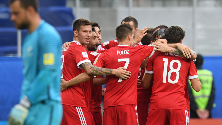 Россия победила Новую Зеландию на Кубке конфедераций (Видео)