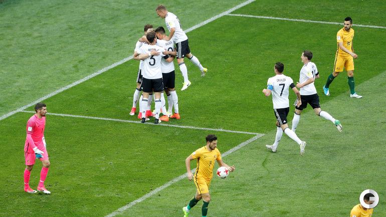 Сегодня. Сочи. Австралия - Германия - 2:3. Немцы празднуют гол. Фото REUTERS
