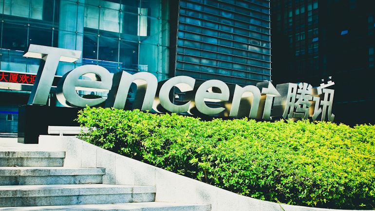 Tencent. Фото citifmonline.com
