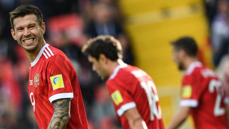Стал известен стартовый состав сборной Российской Федерации против Португалии