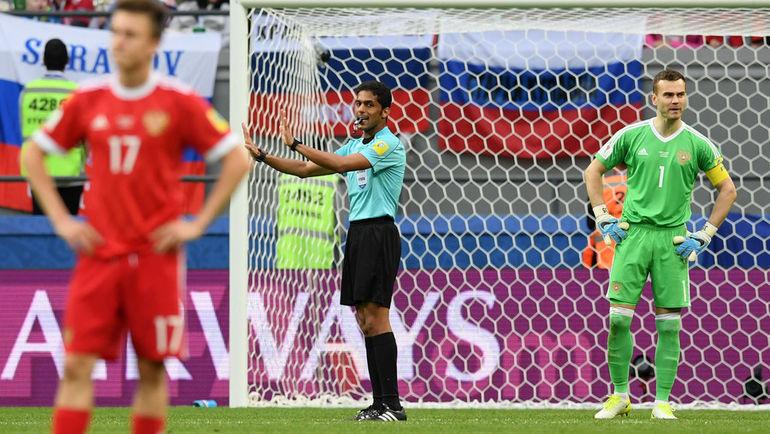 Сборная Российской Федерации открыла счет вматче Кубка конфедераций против мексиканцев