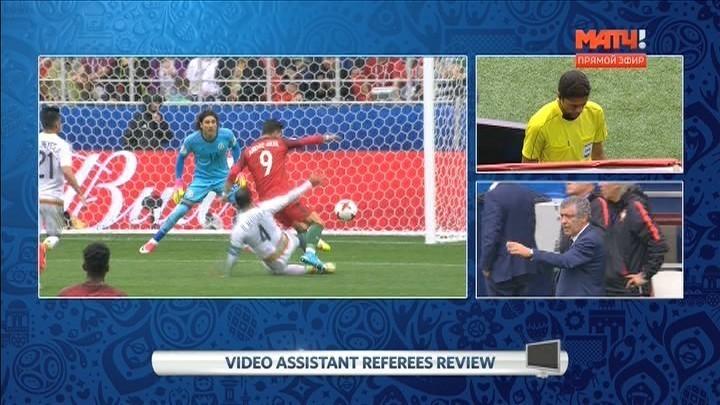 Арбитр Фахад Аль-Мирдаси назначил первый в истории Кубка конфедераций 11-метровый удар, посмотрев видеозапись эпизода.