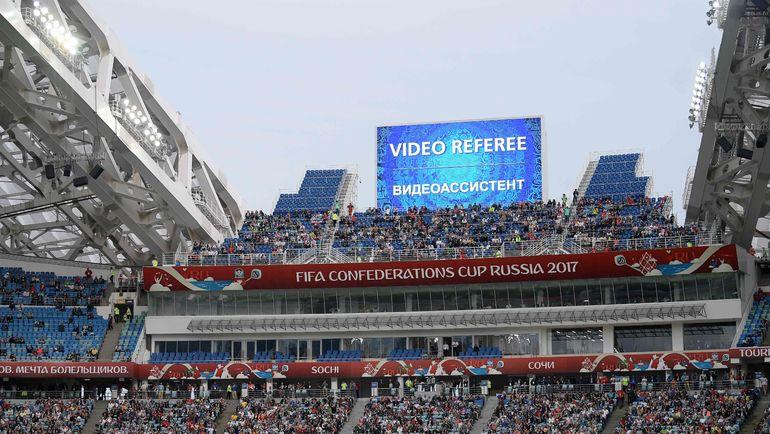 Временных ограничений при просмотре видеозаписи нет. Фото AFP