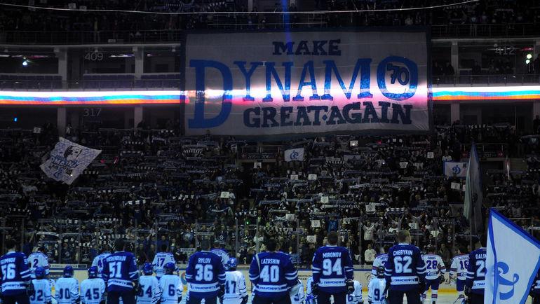 """Бело-голубые потеряли 42 хоккеиста. Фото Никита УСПЕНСКИЙ, """"СЭ"""""""