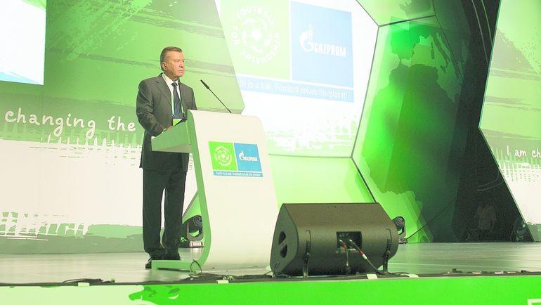 Председатель совета директоров Виктор ЗУБКОВ. Фото media.footballforfriendship.com