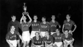 Кубок Европы - наш!