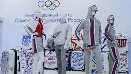 ZA SPORT показала новую форму российских олимпийцев