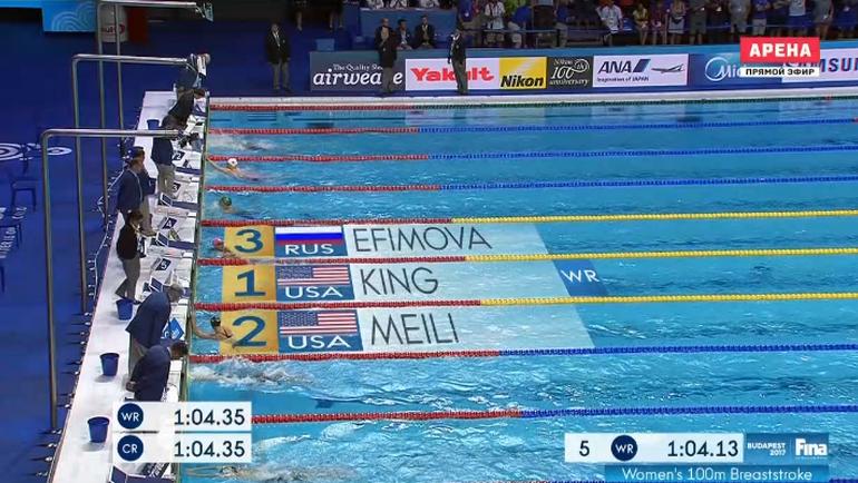 Финал на 100-метровке брассом.