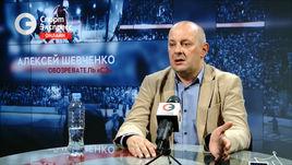 Алексей Шевченко: