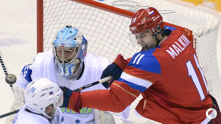 2014 год. Евгений МАЛКИН (справа) на Олимпиаде в Сочи. Фото AFP
