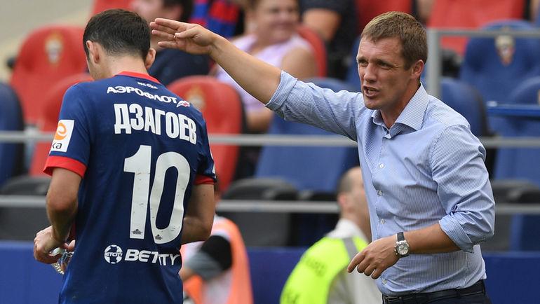 Виктор Гончаренко: «Невижу сложностей, чтобы Дзагоев отыграл весь матч»