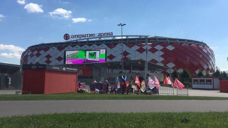 Матч между «Спартаком» и«Арсеналом» небудет отменен