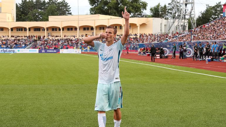 Varsky Sports: Гарай перейдет в«Ювентус» наследующей неделе