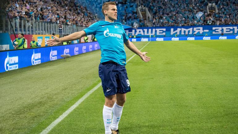Image result for Зенит победил Утрехт 2-0 фото