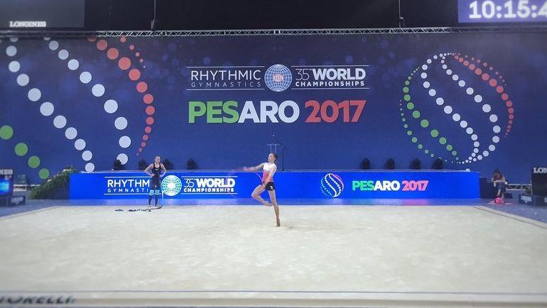 Пезаро принимает чемпионат мира-2017. Фото twitter.com/gymnastics