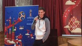 Зобнин провел урок футбола в Москве