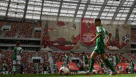 Лучший стадион.