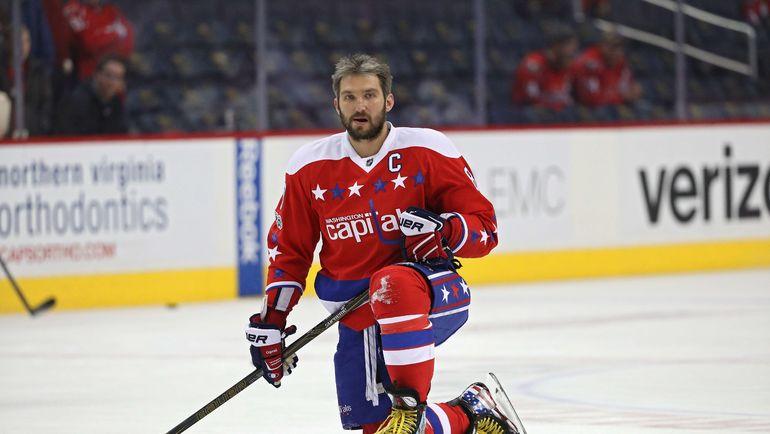 Александр ОВЕЧКИН. Фото AFP