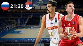 Россия уступила Сербии в полуфинале Евробаскета. Как это было