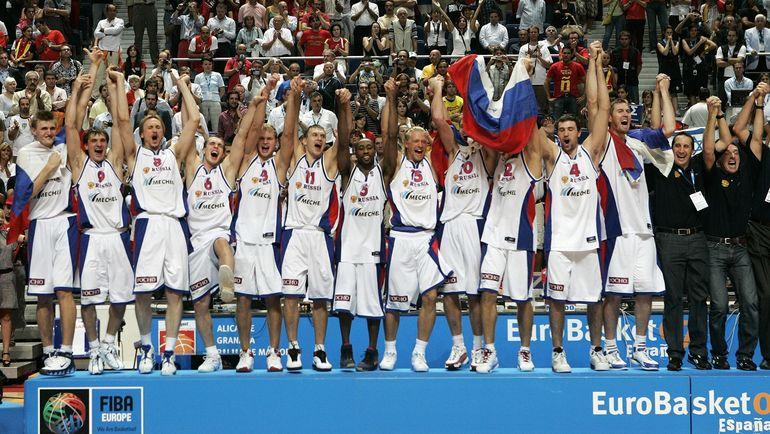 16 сентября. Мадрид. Россия - чемпион Европы! Фото REUTERS