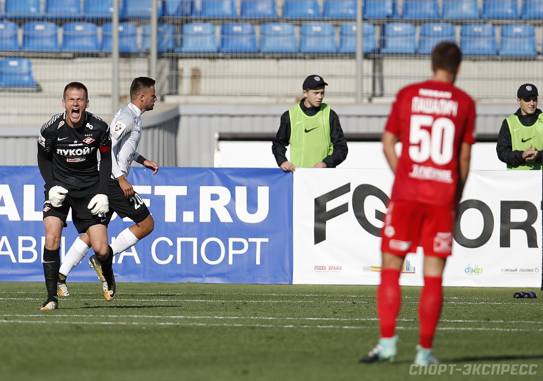 Динамо Москва – Спартак-2 Москва прогноз на встречу ФНЛ