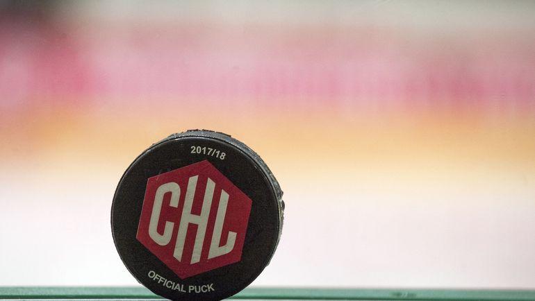 Шайба Лиги чемпионов. Фото twitter.com/championshockey