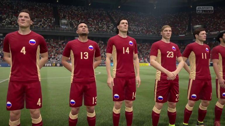 Сборная России в FIFA 17.